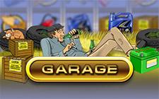 Игровой автомат Garage